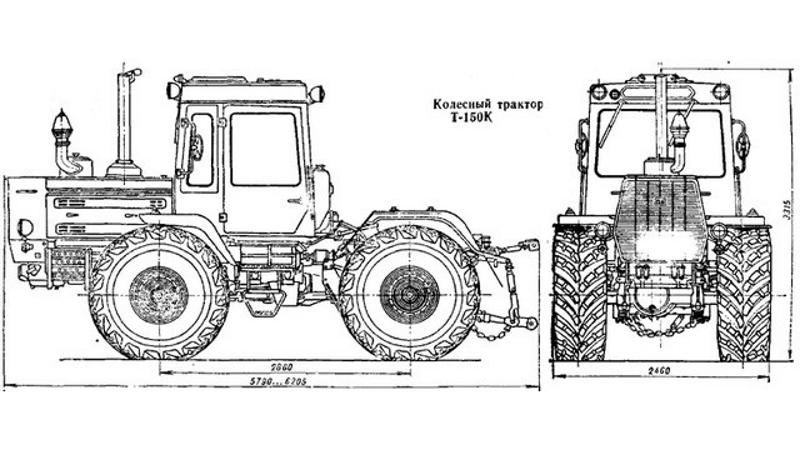 Трактор Т 150 К