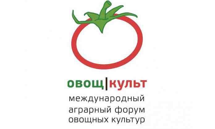 ОвощКульт 2017