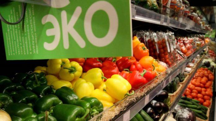 России необходимо развитие производства экологически чистой сельхозпродукции