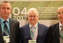 Всероссийское отраслевое совещание «Коноплеводство России 2017: перспективы культуры в возделывании и переработке» состоялось в Москве