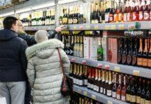 В России снизилось потребление алкоголя