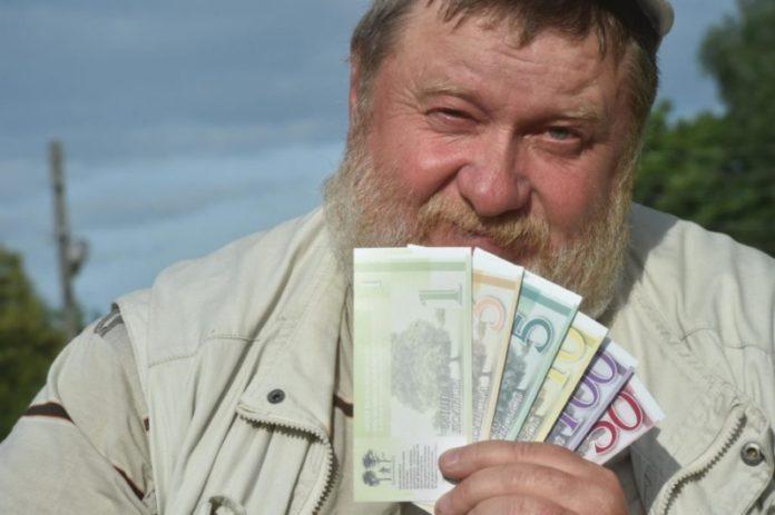 Подмосковный фермер привлек $500 тыс. через блокчейн