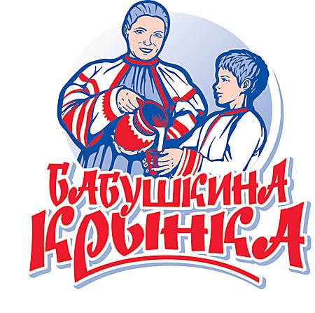 Новые ограничения для предприятий Беларуси