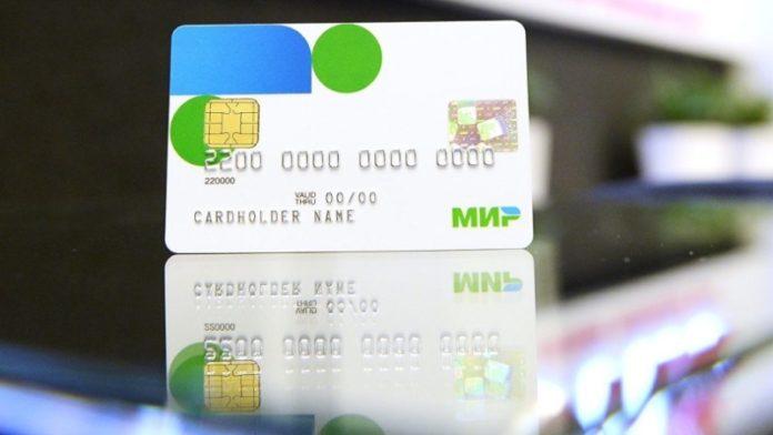 Минпромторг назвал сумму, которая будет начисляться на продовольственные карточки