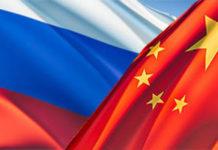 РФ и Китай договорились о совершенствовании сотрудничества в АПК
