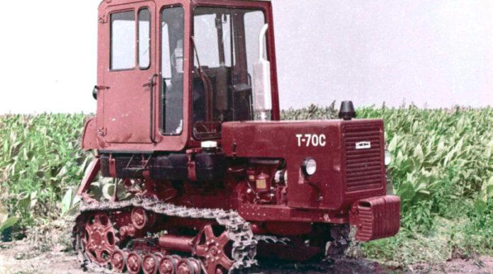 Трактор Т-70