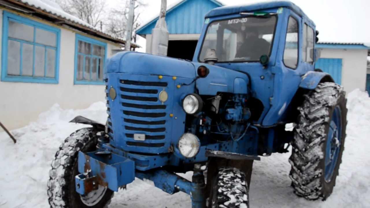 Traktor MTZ 50