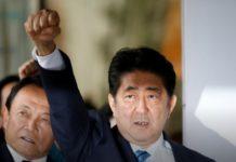 Абэ представил беспилотные тракторы на форуме в Киото