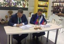 Кубань и Крым заключили соглашение о сотрудничестве в сфере АПК