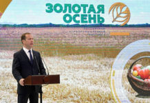 Медведев откроет на ВДНХ агропромышленную выставку - Золотая осень