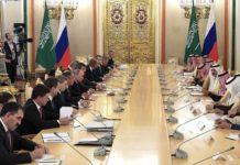 Россия и Саудовская Аравия подписали программу сотрудничества в сх