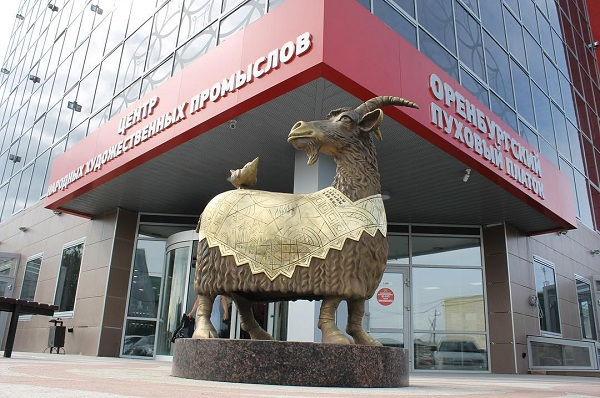 В Оренбурге увековечили козу