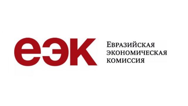 Коллегия ЕЭК одобрила рекомендации по повышении эффективности госрегулирования в АПК