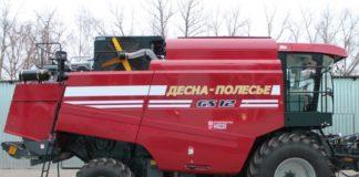 «Брянсксельмаш» выпустил комбайны с дистанционной системой мониторинга