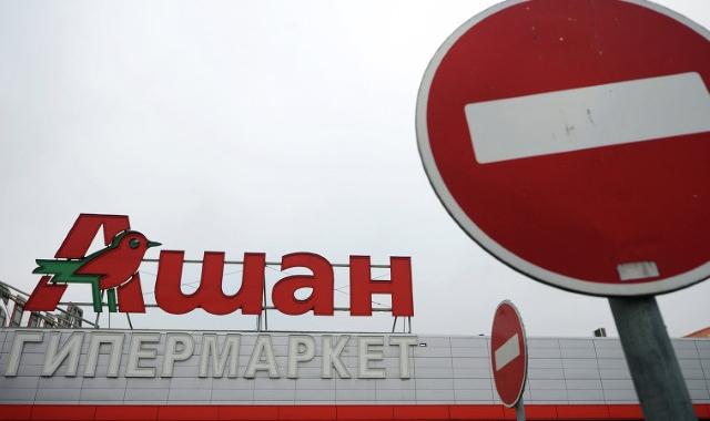 «Ашан» опроверг подозрения в продаже санкционного сыра в центре Москвы