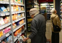 В преддверии Нового года ФАС получает жалобы на завышение цен на продукты