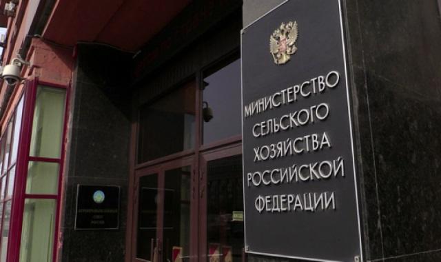 Минсельхоз предлагает увеличить финансирование села до 100 млрд рублей