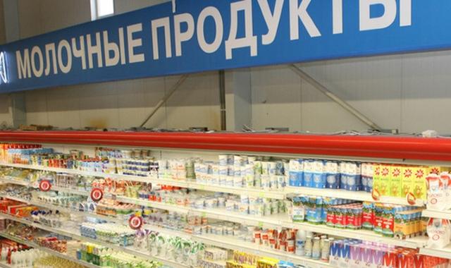 У Северного Кавказа есть шанс «не проспать» развитие молочной отрасли