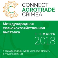 ConnectAgroTradeCrimea