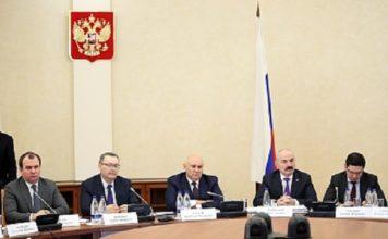 Минсельхоз РФ представил новую продовольственную программу