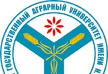 Финал VII летней Универсиады вузов МСХ РФ