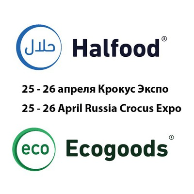 HALFOOD® AND ECOGOODS® - 2018