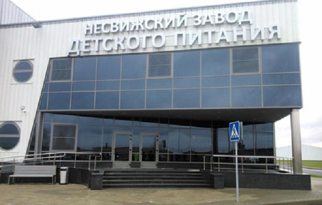 Россельхознадзор снял запрет на поставки в РФ продукции Несвижского завода детского питания
