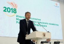 Ткачев_господдержку АПК следует сместить в сторону Сибири и Дальнего Востока