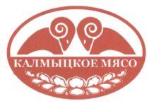 Калмыкия планирует в текущем году начать поставки мяса в Крым