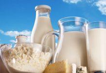 Комплексная программа развития молочной отрасли
