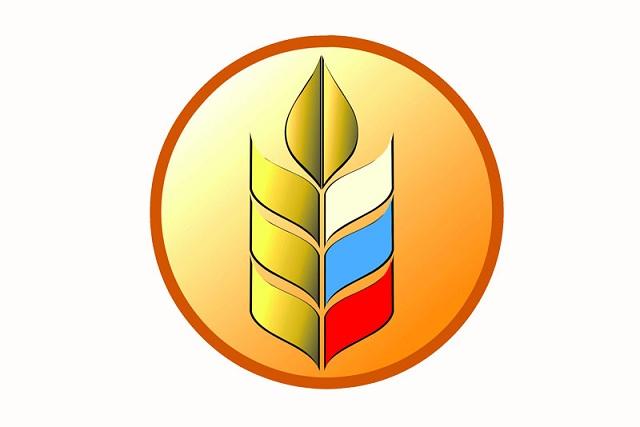 Министры сельского хозяйства РФ с 1991 года