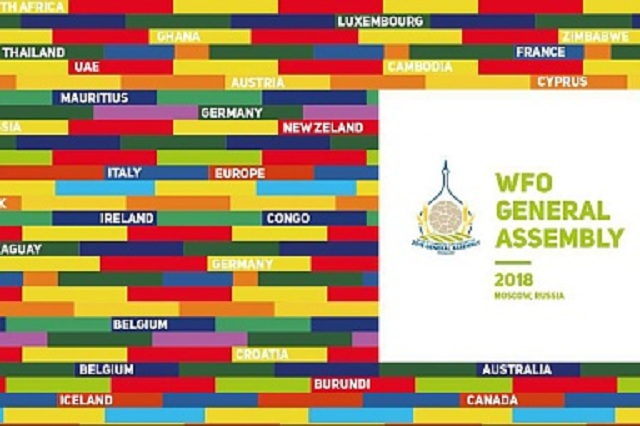 Минсельхоз РФ готовится к проведению Генеральной ассамблеи Всемирной фермерской организации