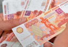 Минсельхоз предложил расширить список на получение льготных кредитов
