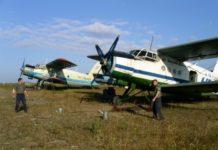 Проблемы отечественной сельхозавиации обсудят на 1-ой всероссийской конференции
