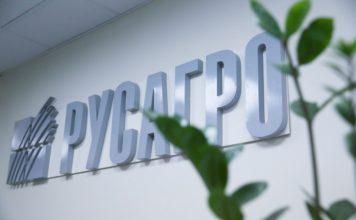 «Ростелеком» и «Русагро» подписали соглашение о сотрудничестве
