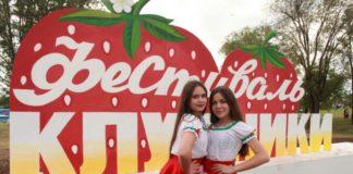 Саратовская область планирует увеличить турпоток за счет гастрономического туризма