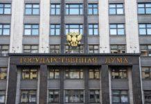 Аграрный комитет Госдумы поддержал поправки в бюджет РФ на 2018 г при условии доработки
