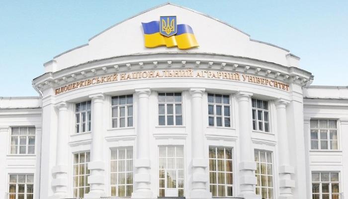 Белоцерковский национальный аграрный университет