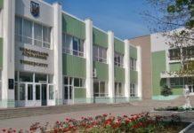 Херсонский государственный аграрный университет