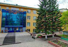Иркутский государственный аграрный университетим А.А. Ежевского