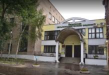 Ивановская государственная сельскохозяйственная академия имени академика Д.К. Беляева