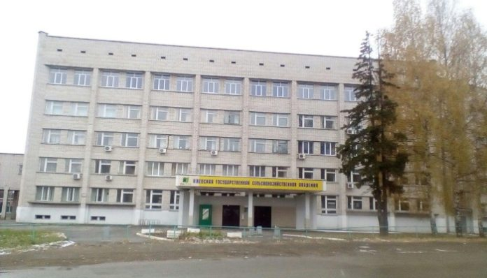 Ижевская государственная сельскохозяйственная академия
