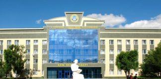 Казахский агротехнический университет имени С. Сейфуллина