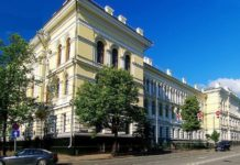 Казанский государственный аграрный университет