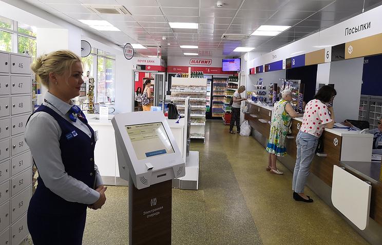 «Магнит» и «Почта России» запустили розничные продажи в 13 отделениях, в том числе на селе