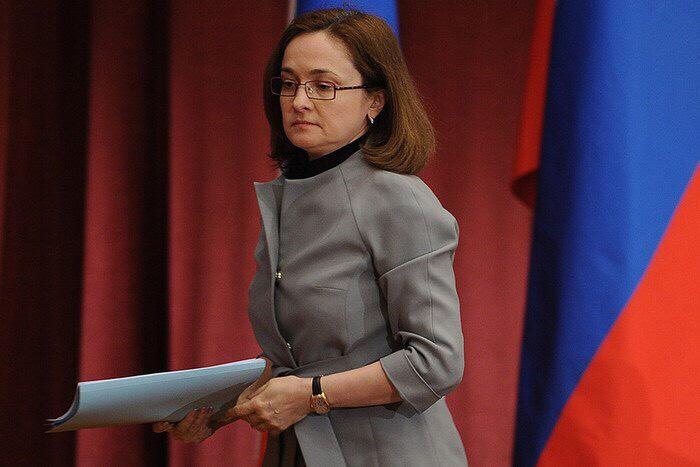 На днях прочитал смелые заявления от главы Центробанка Эльвиры Набиуллиной