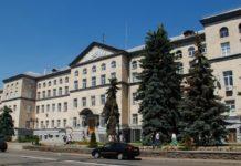 Национальный университет биоресурсов и природоиспользования Украины