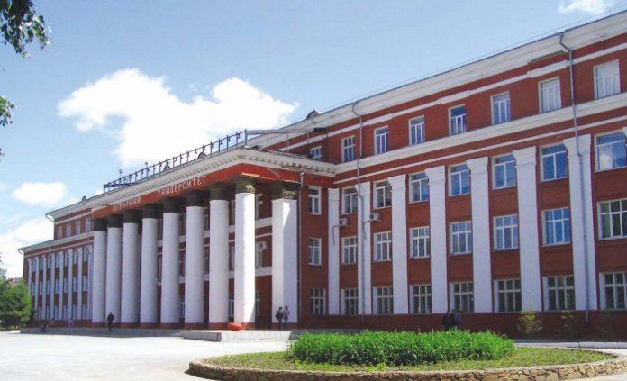 Новосибирский государственный аграрный университет