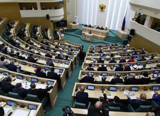 Открыта регистрация на форум «Социальное развитие села – основа территориального развития Российской Федерации»