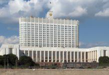 Правительство РФ продлило на 2018/19 МГ действие нулевой пошлины при экспорте пшеницы